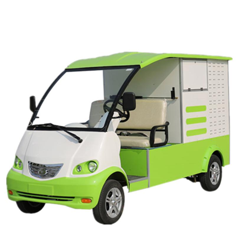 驾驶式高压清洗车DHWQX-3