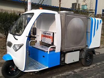 电动三轮高压冲洗车DBCX-3011