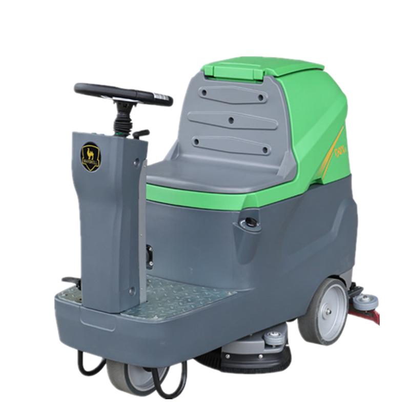 小型驾驶式洗地机DQX6