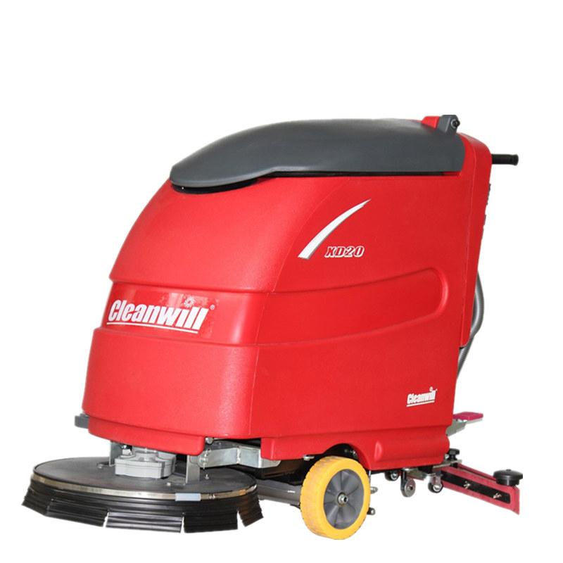 自驱手推式洗地机XD20