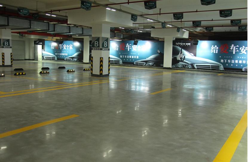 固化地坪和普通地坪有什么区别?