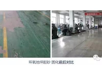 昆明装甲地坪专业环氧改造装甲地坪施工