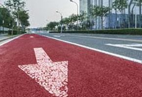 市政园林小区道路:MMA速凝薄涂彩色沥青路面