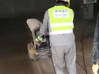 冬季地坪施工怎么保证质量?