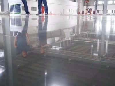 硬化地坪系列--工厂、仓库、车库的首选地面处理方案